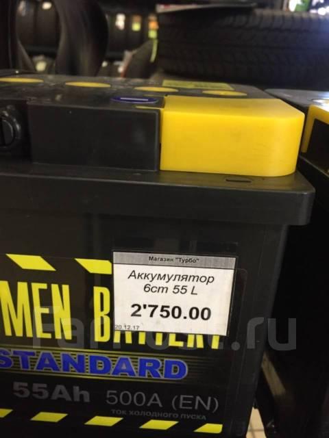 Tyumen Battery. 55 А.ч., Прямая (правое), производство Россия