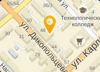 Аренда офиса. 16 кв.м., улица Дикопольцева 46, р-н Центральный