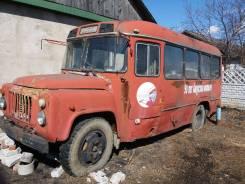 Кавз. Продаю автобус