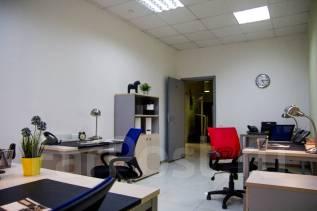 Сдаем в аренду полностью готовый офис ко въезду. 40 кв.м., Каширское шоссе, р-н Нагатинская