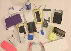 Батареи и аккумуляторы (за одну цену).