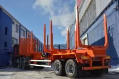 Политранс ТСП 9417. Полуприцеп-сортиментовоз, 33 400 кг.