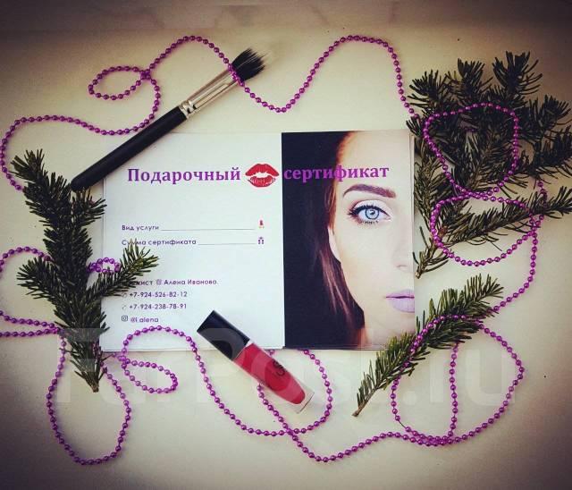 Подарочный сертификат на макияж или урок макияжа для себя.