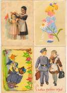 4 Старых Открытки СССР 1954, 1959 1962, 1963 год (3 Чистых). Оригинал