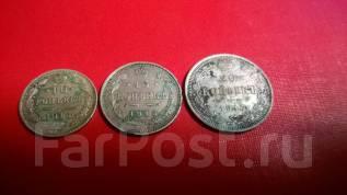 10 +15 + 20 копеек 1915 год ВС отличные !