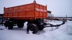 Нефаз 8560. Прицеп сельхозсамосвал 10 т, 10 000 кг.