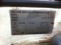 Toyota Corona. AT140, 3AU