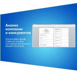 Lending page для получения потенциальных клиентов за короткое время.