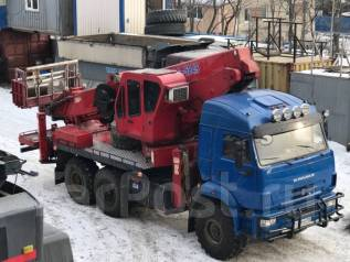 Услуги аренда Автовышки 45 метров На шасси Камаз 6х6 на всей терит. РФ