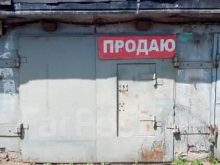Гаражи капитальные. улица Бородинская 28в, р-н Вторая речка, 18 кв.м., электричество, подвал. Вид снаружи