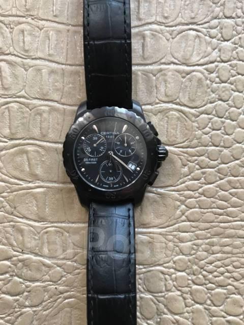 Часы certina наручные продать саратове в старые сдать часы