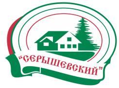 Менеджер по закупкам. Ип Студникова(ПК Серышевский). Улица Горького 61