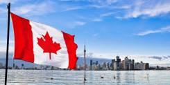 Канадский Сервисный Центр. Обучение, визы, иммиграция в Канаду