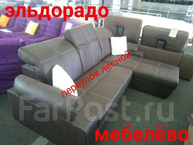 диван угловой диван кровать трансформер москва мебель во