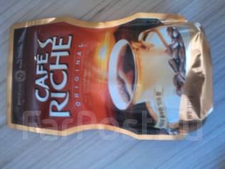Кофе растворимый.