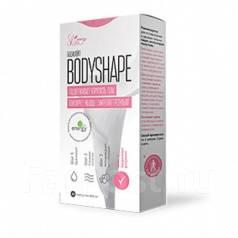 BodyShape Продукт для подтяжки фигуры Бесплатная доставка