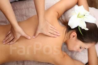 50% скидка на массаж
