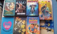 7 книг от 1 рубля. Продам по Вашей цене!