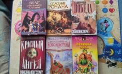 6 книг от 1 рубля! Фэнтези, ужасы. Продам по Вашей цене!