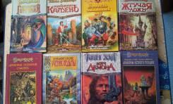 13 книг фэнтези от 1 рубля. Продам по Вашей цене!