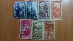 Италия Профессии 1950 год. Возможен обмен на монеты значки и другое
