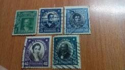 Чили 1905 1911 1915 годы. Редкие марки