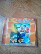 Отдам детские диски