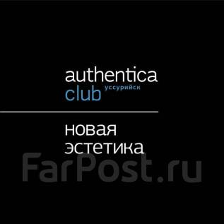 """Косметолог. ИП Плевако Салон красоты """"authentica club"""". Улица Пушкина 17"""