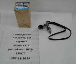 Датчик кислородный. Nissan Gloria Mazda CX-7, ER, ER3P Двигатели: RD28, RD28E, L3VDT