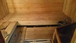 Русская баня на дровах прорубь рядом