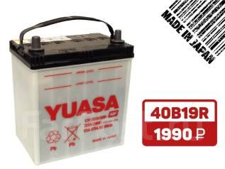 Yuasa. 35 А.ч., Прямая (правое), производство Япония