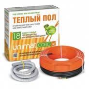 Кабельный теплый пол Unimat CORD 18w-20 (0,36кВт/1,8-2,8м2)