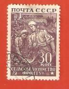 "Марка 30 коп. 1943 г. ""Сельское хозяйство фронту""."