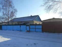 Продам часть жилого дома с зем. уч-м в пгт. Сибирцево. Пгт. Сибирцево, р-н Слободки, площадь дома 48кв.м., электричество 5 кВт, отопление твердотопл...