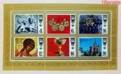 СССР 1977 Шедевры древнерусской культуры
