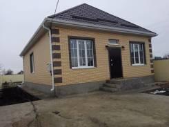 Новый дом на 5 сотках земли. Ейское шоссе, р-н Прикубанский, площадь дома 100 кв.м., скважина, электричество 5 кВт, отопление газ, от частного лица...