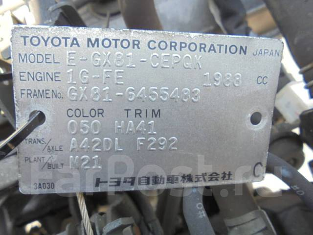 Двигатель в сборе. Toyota: Cressida, Crown Majesta, Mark II Wagon Blit, Crown, Verossa, Soarer, Mark II, Cresta, Altezza, Supra, Chaser Двигатели: 1GF...