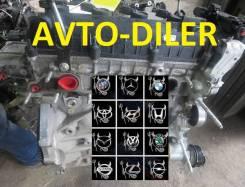 Двигатель Ford Focus 1.8 qqdb (125л. с. ) FWD MT