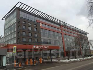 Офисы и аренда рабочего места в БЦ Сириус. 6 кв.м., каширское шоссе 3/2, р-н нагатинская