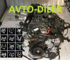 Двигатель Volkswagen Passat 1.8 BZB (B6) 160 лс