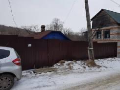 Продаётся дом с земельным участком на Чайке во Владивостоке. Улица Азовская 16, р-н Чайка, площадь дома 43 кв.м., скважина, электричество 15 кВт, ото...