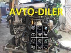 Двигатель Audi A4 1.8 AMB FWD AT 163лс