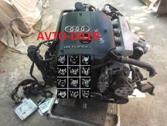 Двигатель Audi A4 1.8 AMB FWD AT (163лс)