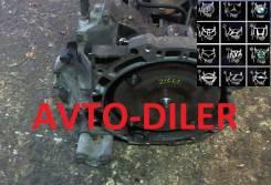 АКПП Mazda 6 GG 2.0 (LF) FWD AT
