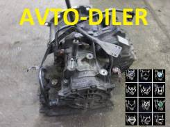 АКПП Ford Focus 2.0 aoda FWD AT (145лс)