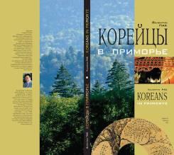 Дизайн книг (фотоальбомы, детские, исторические, спортивные и другие)