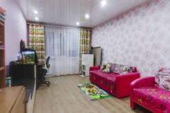 2-комнатная, улица Орджоникидзе 50 кор. 2. 66-квартал, агентство, 44 кв.м.