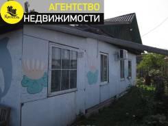 Дом из бруса рядом с центром с. Яковлевка. Яковлевка, р-н яковлевский, площадь дома 52 кв.м., электричество 10 кВт, отопление твердотопливное, от аге...