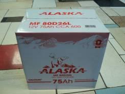 Alaska. 75А.ч., Обратная (левое), производство Корея