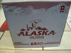 Alaska. 63А.ч., Прямая (правое), производство Корея